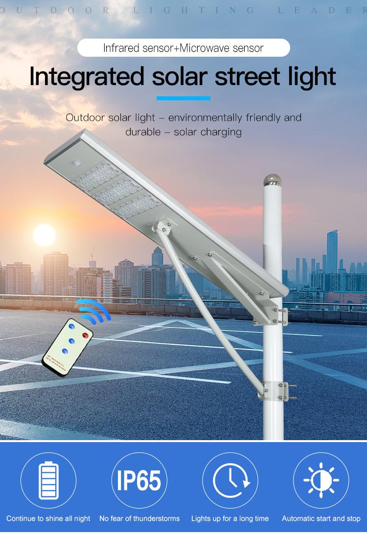 Factory custom ip65 outdoor intelligent 30watt 80watt all in one led solar streetlight
