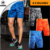 Camouflage Fitness Pants Men 's Basketball Running Training Pants Elastic Compression Quick - drying Pants Sports Leggings MA50
