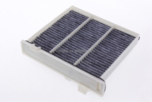Cabin Air Filter For SSANGYONG REXTON 6812008040