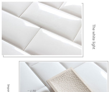 American Popular 75x150mm White Color Glossy Matte Finish Bevel Edge