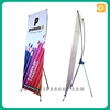 Best price x banner stand free adjustable with good service