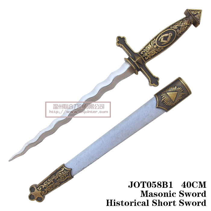 Masonic Sword Historical Short Sword JOT058B1