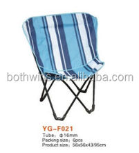 Blue Butterfly Chair, Blue Butterfly Chair Suppliers And Manufacturers At  Alibaba.com