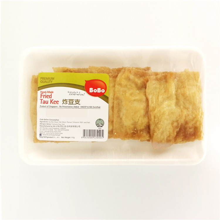 Wholesale Singapore Food Fried Tau Kee