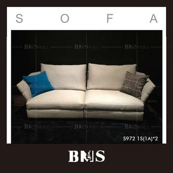 100 Foto Desain Sofa 3 Dimensi Yang Bisa Anda Tiru