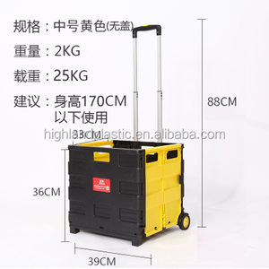 2018 new desing Foldable utility cart