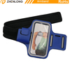 special design mobile phone waterproof bag spandex armband