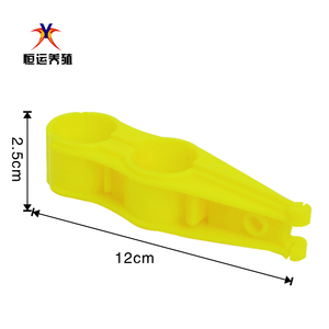 Plastic Pipes S Clips clamp hook accessory of drinking line system poultry equipment