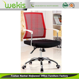 Brilliant Fashionable Mesh Chair Computer Chair Staff Task Chair