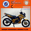 Super New 125cc Motorcycles/Cub Motorcycle In Racing Shape