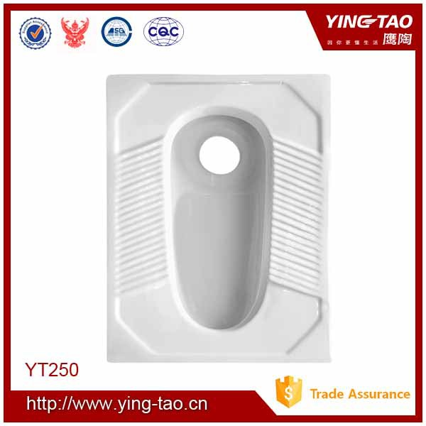 Residential hot selling raised squat toilets
