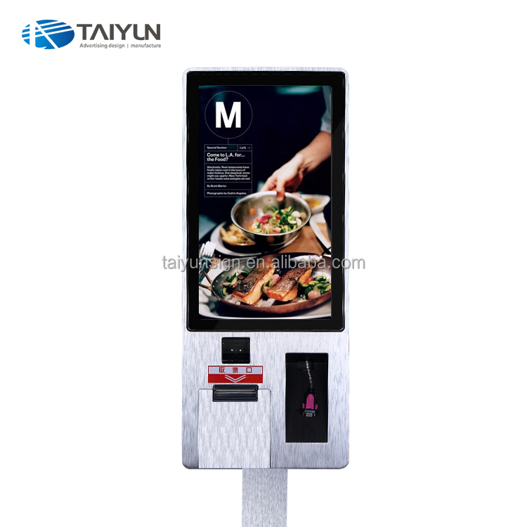 Factory Price Touch Screen Self-Service Terminal Kiosk Bill Payment All In One For Restaurant