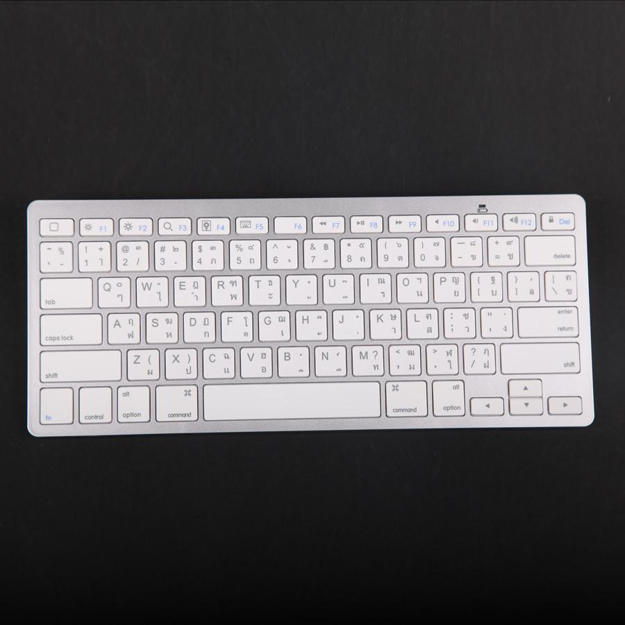 bluetooth keyboard for mac and windows Yay