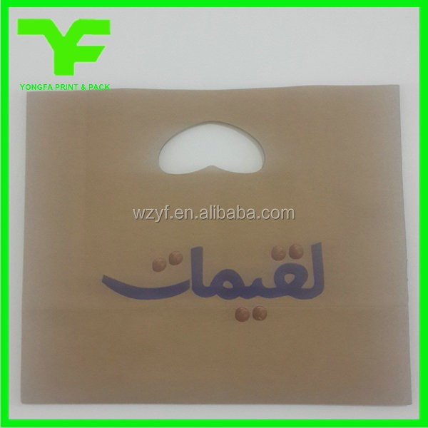 Food packaging use promotional arabic kraft paper bag with window