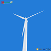 hengfeng hot sale 50kw green energy wind turbine