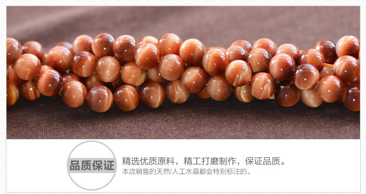 6mm 8mm 10mm 12mm 14mm 16mm natural stone red tiger eye beads