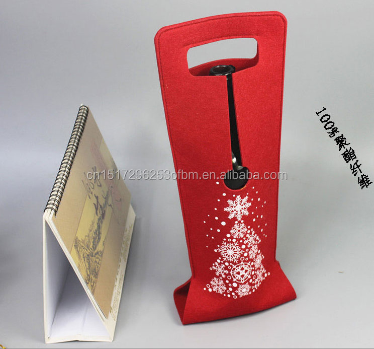 cut felt Christmas wine bottle holder/red wine bag laser cuting red felt, stylish wool felt wine bag