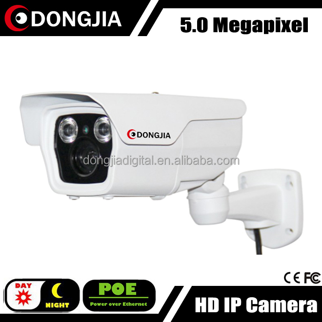 DONGJIA DJ-IPC-HD8686TRZ 2.8-12MM Zoom Outdoor Waterproof Embedded Linux Development Camera IP