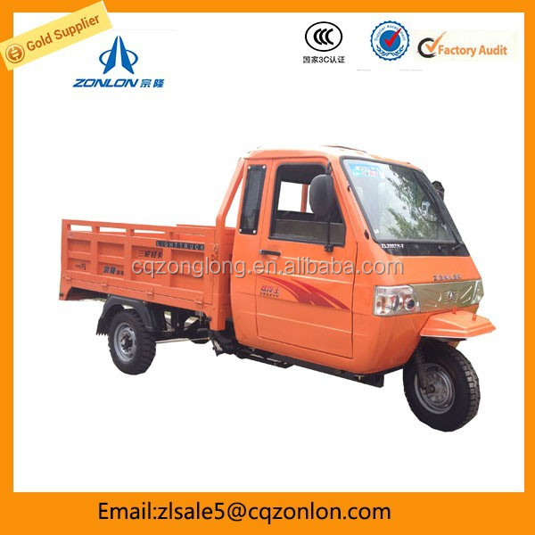 Cargo Electric Motor Tricycle With Roof 150cc Mini Truck