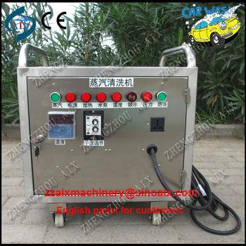 Hot Car Carpet Washing Machine Wholesale Abroad Buy Car Carpet