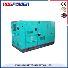 Spot supply price of 30kw diesel generator silent type for sale