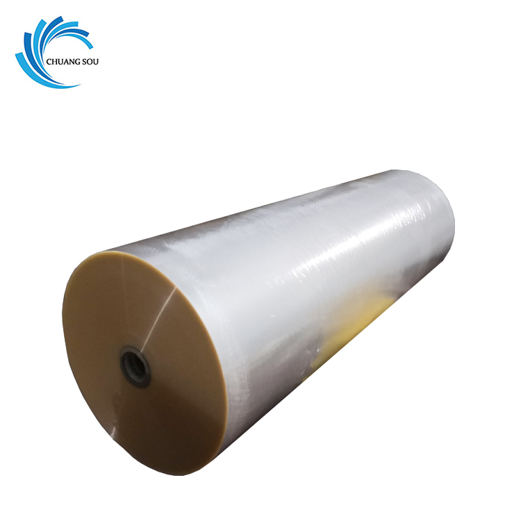Biodegradable And Eco- friendly Stretch PET/BOPET <strong>Film</strong> for Food Packaging and Printing
