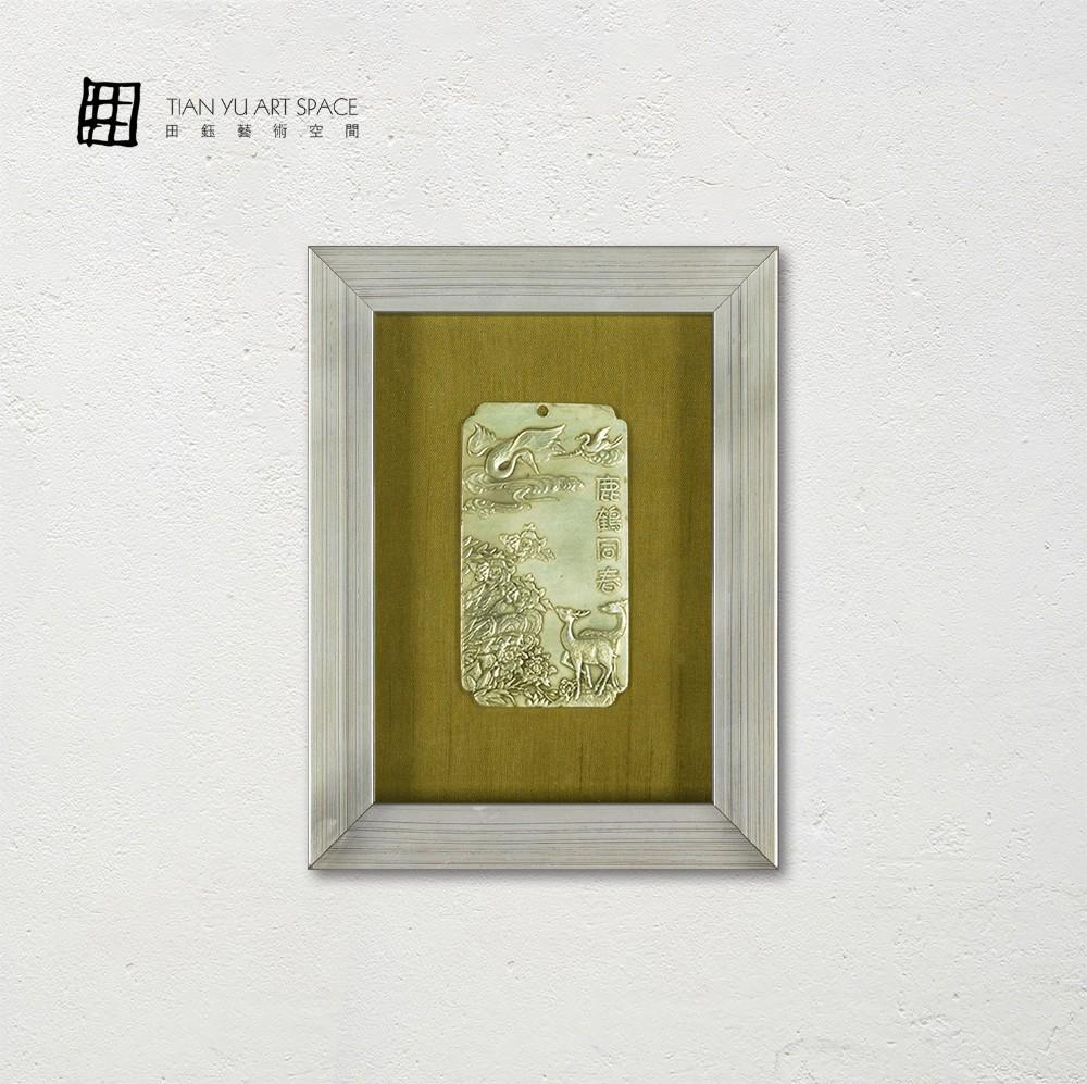 Marco De Acero Inoxidable Pared Murales Arte Del Metal Pinturas De ...