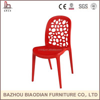Home Furniture hot sale PP dining chair stackable plastic chair colourful Bubble Chair