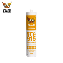 Wholesale Price Heat Resistant Small Tube Liquid Silicone Sealant