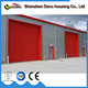 Industrial motorized remote control galvanized steel fire rated roller shutter