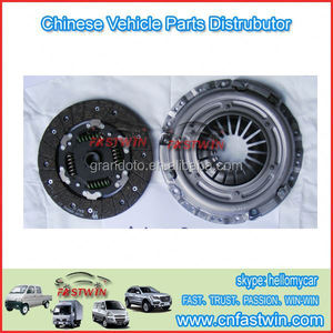 Can discussed asian auto clutches free shipping
