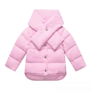 MSW0069 The boys and girls children jacket down jacket winter jacket for  baby 1-2 55d225a0ee