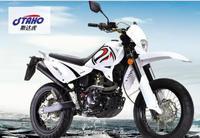 KQY 200cc cool design off road motorcycle