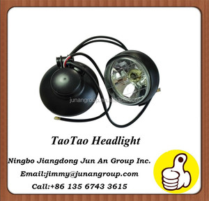 HEADLIGHT spot light 5 WIRE ATV 110CC 125CC 150CC 250cc ATV Taotao bulb included