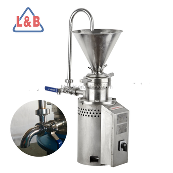 Industrial Vertical Stainless Steel Pigment Colloid Mill