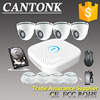 4CH Cheap Home Security Camera System 4CH Surveillance Security CCTV Camera Kits 1080p CCTV cameras system
