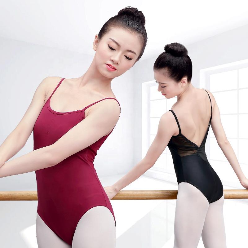 Sexy Mesh Low Back Burgundy Adult Ballet Leotards