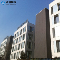 External wall ceramic tile terracotta panel