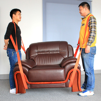 Moving Straps And Lifting Easily Move Lift Carry Battery Strap Custom Product On Alibaba