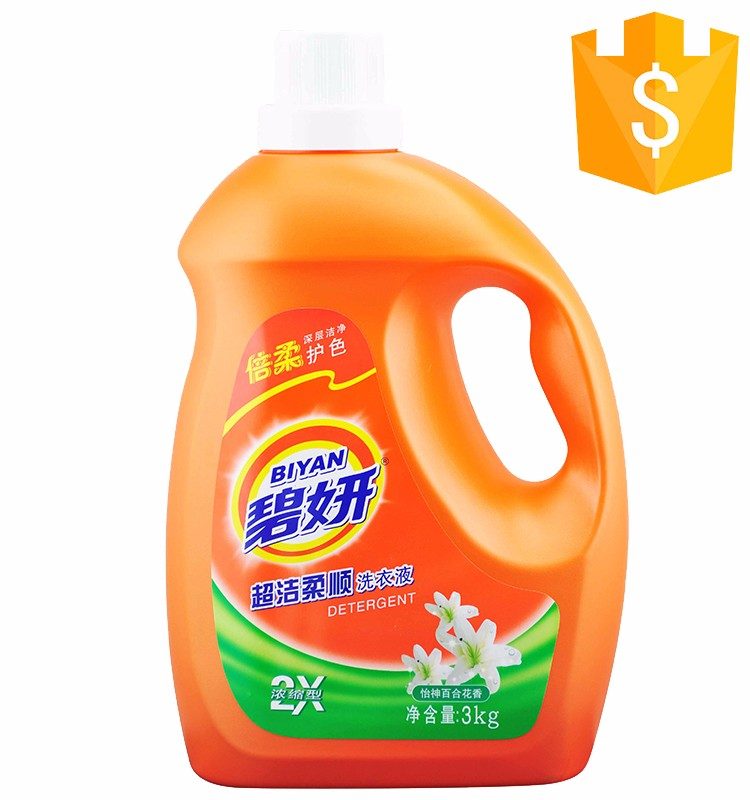 favorites washing industrial latest yes laundry detergent