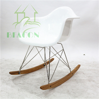 White Color Kid Rocking Chair