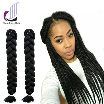 Yaki Style Express Braid Hair Extension 165g Single Color Jumbo Ultra