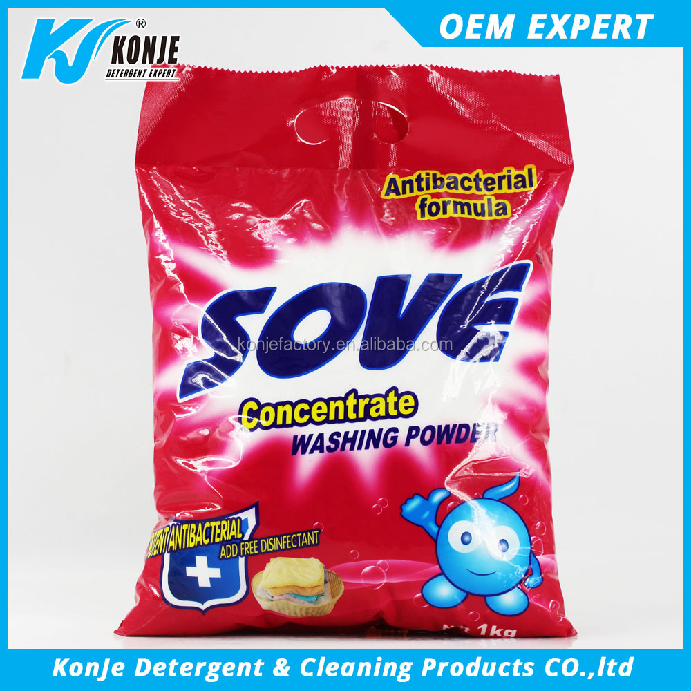 Saba detergent powder/more detergent powder/spray drying detergent powder plant