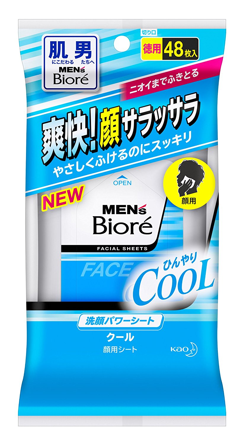 Cheap Biore Facial Wash Find Deals On Line At Kao Foam Men S Double Scrub Cool Oil Clear 100g Get Quotations Mens Sheet 48