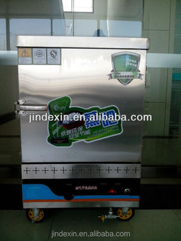 Inox Gas Food Steamer Commercial Cooking Steam Cabinet