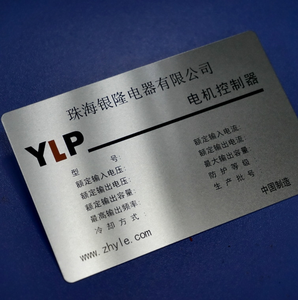 Custom high quality low price etched metal nameplate