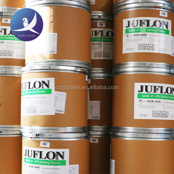 Wholesale PTFE  powder dispersions 100% virgin fine powder