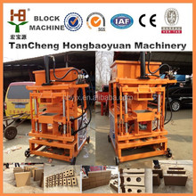 Small scale industries SY1-10 compressed earth block machine block making machine