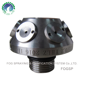 Low Pressure Stainless Steel Water Mist Fire Fighting Spray Nozzle