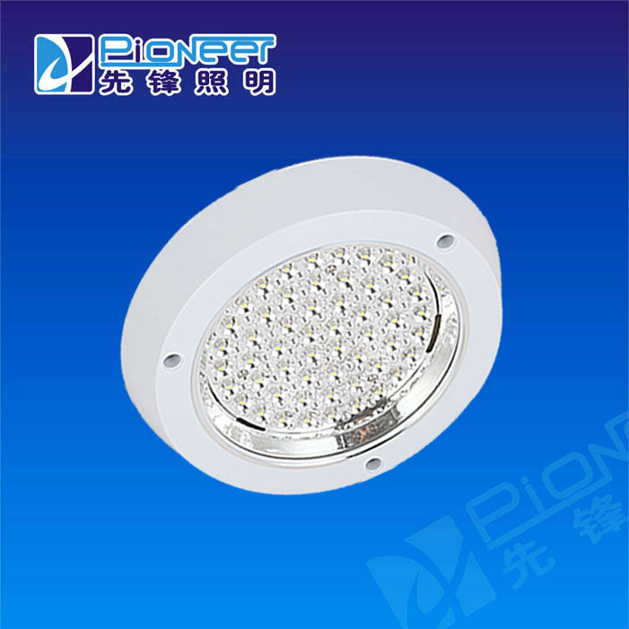 A670 SMD new product solar panel price led lighting